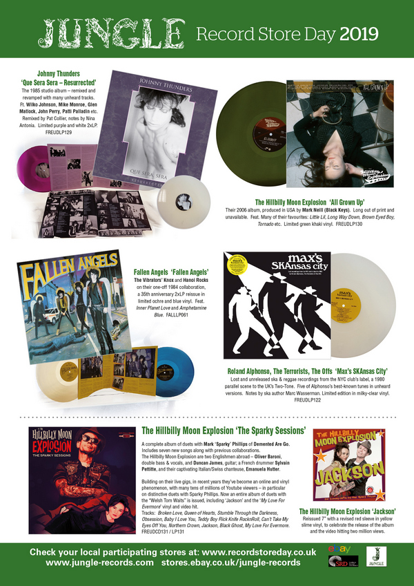 Jungle Records - homepage
